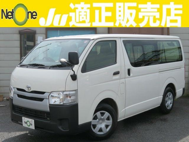 トヨタ ロングDX9人4型6AT後席冷房SDナビBモニ盗難防止装置