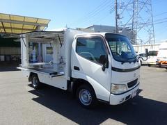 トヨエースバン 移動販売車 展示車 AT免許対応 1250kg積み