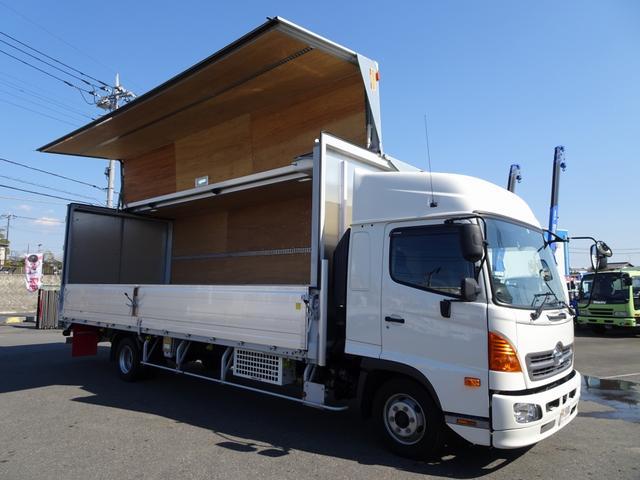 日野 冷凍ウイング 240馬力 7.2mボディ 2.15t積み