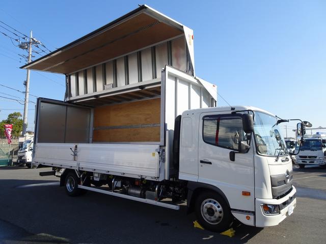 日野 レンジャー  アルミウイング ラッシング2段 6.2mボディ ワイド幅 ベッド付 2950kg積載 240馬力