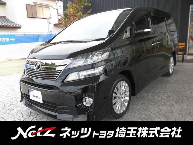 トヨタ 2.4Z 9型SDナビ 後席モニター Bカメラ