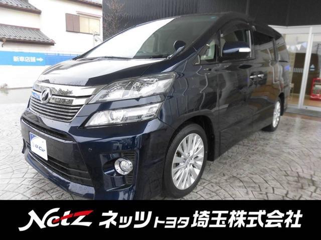 トヨタ 2.4Z Gエディション 8型HDDナビ後席TV