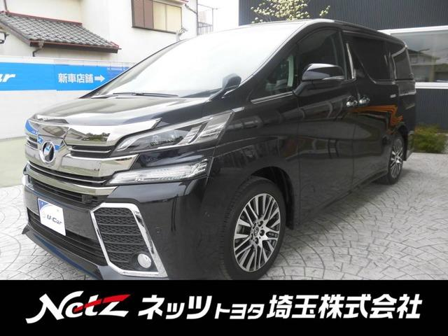 トヨタ 2.5Z Aエディション JBLプレミアムナビ