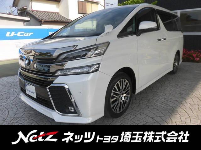 トヨタ 2.5Z Gエディション 10型SDナビ 後席TV