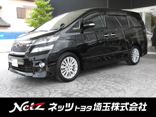 トヨタ 2.4Z Gエディション SDナビ後席TV Bカメラ