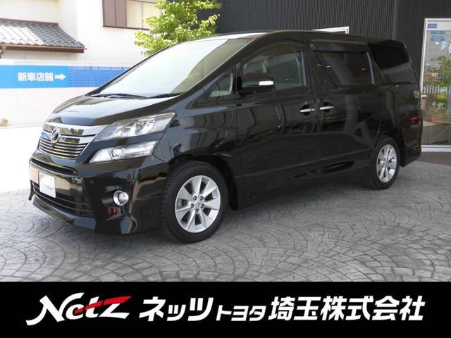 トヨタ 2.4Z Gエディション プレミアムサウンド