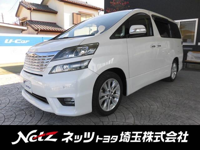 トヨタ 2.4 Z プラチナセレクション MOPナビ