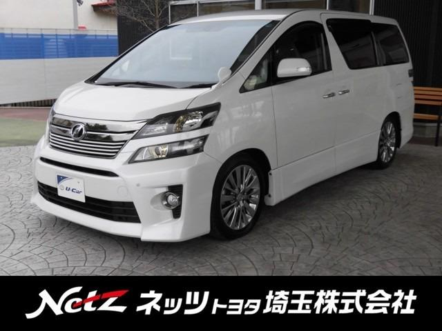 トヨタ 2.4Z ゴールデンアイズII HDDナビ バックカメラ