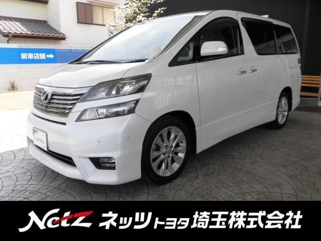 トヨタ 2.4Z プラチナムセレクション プレミアムサウンド