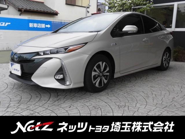 トヨタ Sナビパッケージ 元試乗車 縦長ナビTV ETC2.0