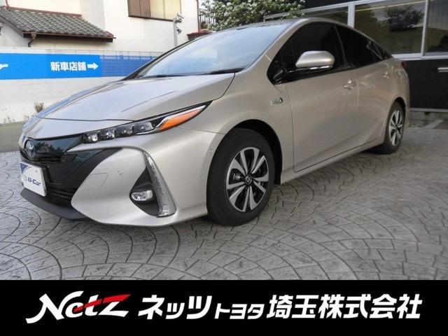 トヨタ プリウスPHV A 元試乗車 縦長ナビ (検2.10)