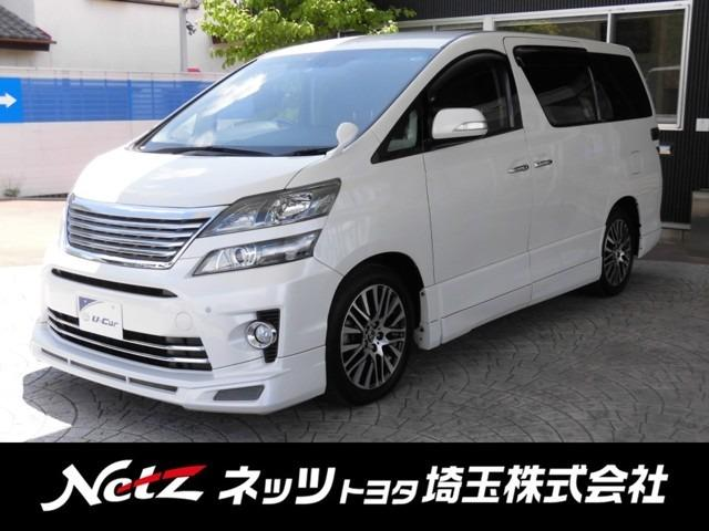 トヨタ 2.4Z Gエディション HDDナビ 後席モニター
