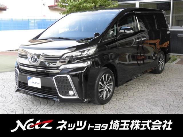 トヨタ 2.5Z SDナビ バックカメラ  ETC 新品タイヤ交換