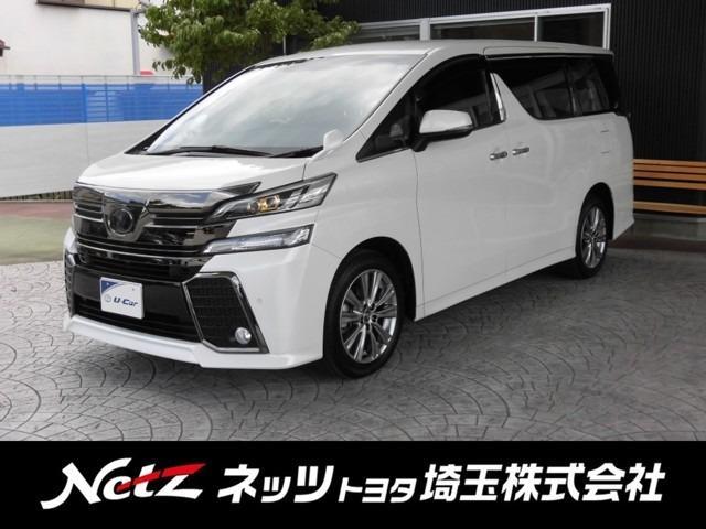 トヨタ 2.5Z Aエディション ゴールデンアイズ 4WD SDナビ