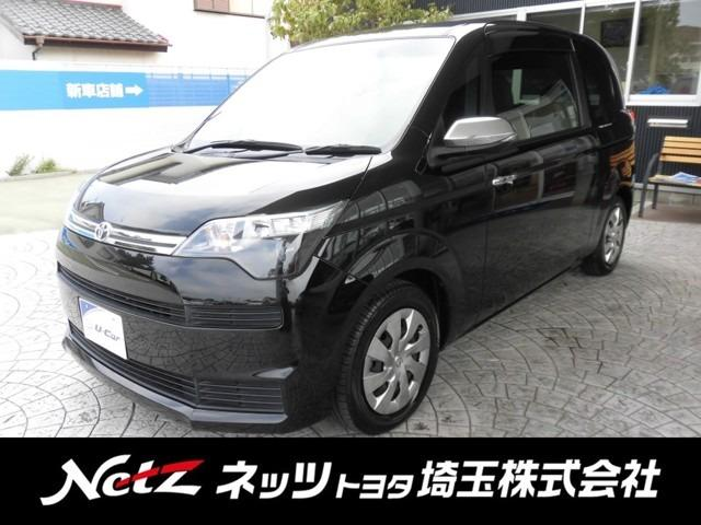 トヨタ F クイーン SDナビ フルセグ Bカメラ ETC HID