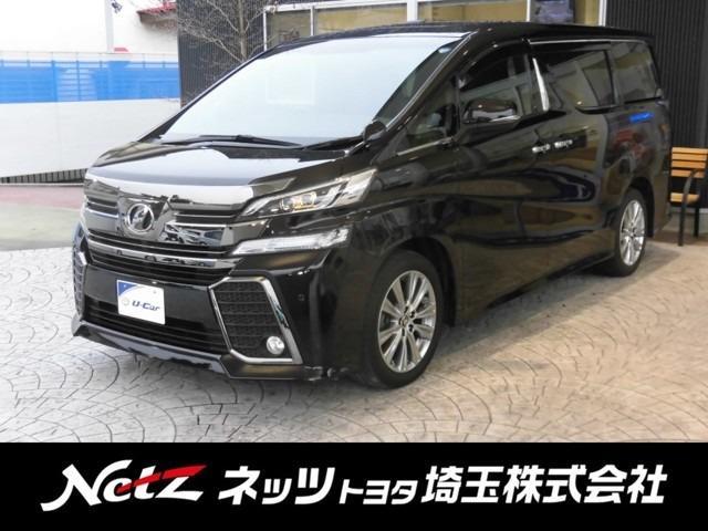 トヨタ 2.5Z Aエディション ゴールデンアイズ SDナビ