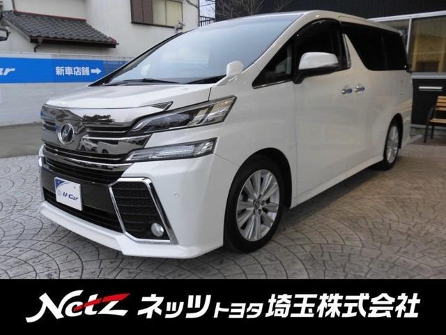トヨタ 2.5Z Aエディション 10型ナビ 後席TV Bカメラ