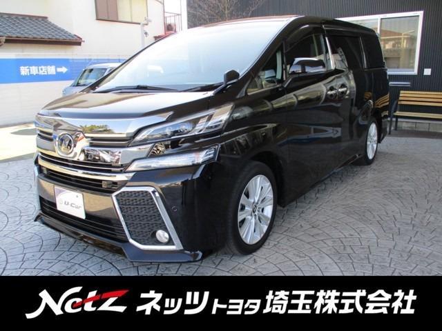 トヨタ 2.5Z Aエディション 10型SDナビ 後席TV Bカメラ