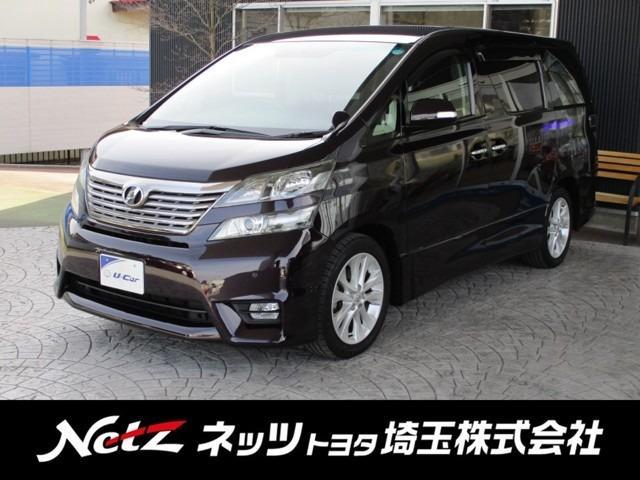 トヨタ 2.4Z プラチナムセレクション フルセグHDDナビ