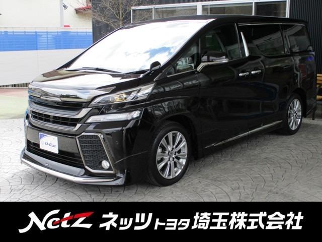 トヨタ 2.5Z Aエディション ゴールデンアイズ フルエアロ