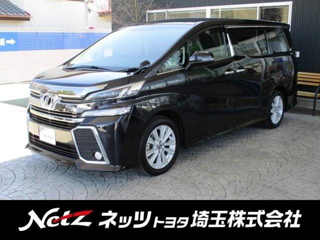 トヨタ 2.5Z 純正SDナビ 後席ディスプレイ バックカメラ