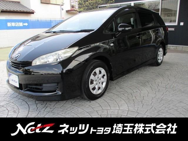 トヨタ 1.8X 純正SDナビ Bカメラ ETC キーレス ハロゲン