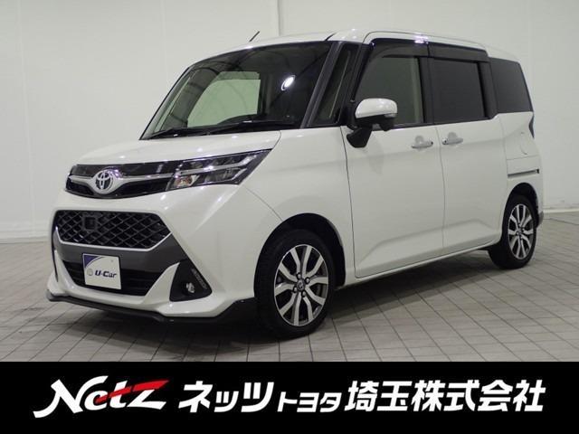 トヨタ カスタムG-T 純正9型SDナビ Bカメラ 新品タイヤ