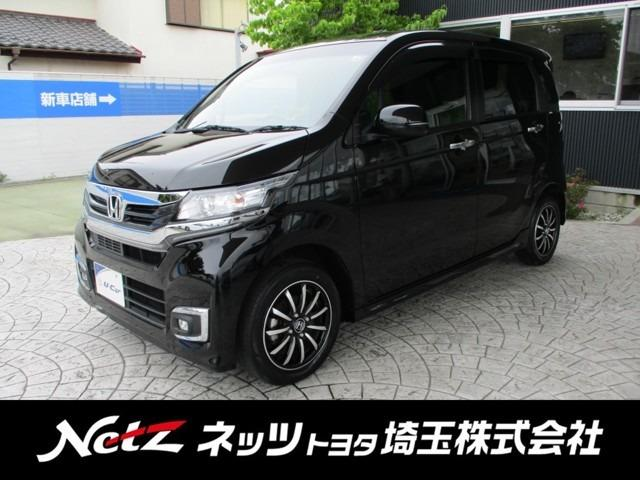 ホンダ G・ターボパッケージ SDナビ バックカメラ 新品タイヤ