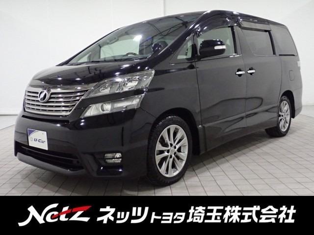 トヨタ 2.4Z プラチナセレクションII フルセグHDDナビ