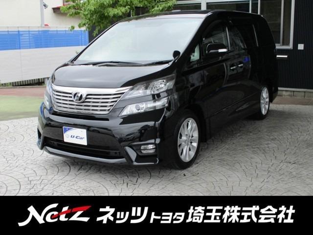 トヨタ 2.4Z プラチナムセレクション 純正HDDナビ 後席TV