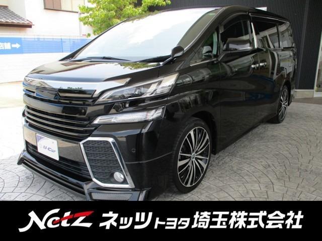 トヨタ 2.5Z Aエディション 20インチアルミ エアロ 9型ナビ