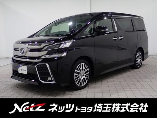 トヨタ 2.5Z Gエディション サンルーフ 純正10型SDナビ 後席TV フルセグ バックカメラ