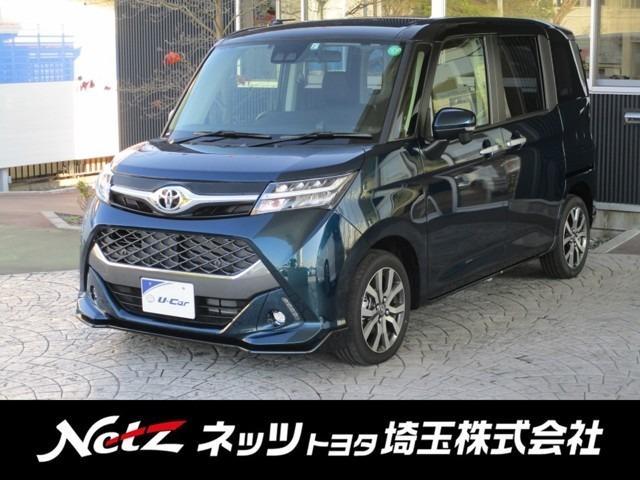 トヨタ カスタムG-T 元試乗車 スマアシIII 純正SDナビ フルセグ バックカメラ ETC