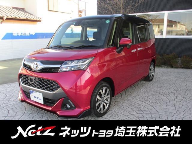 トヨタ カスタムG-T 純正9型ナビ フルセグ バックカメラ ETC 新品タイヤ