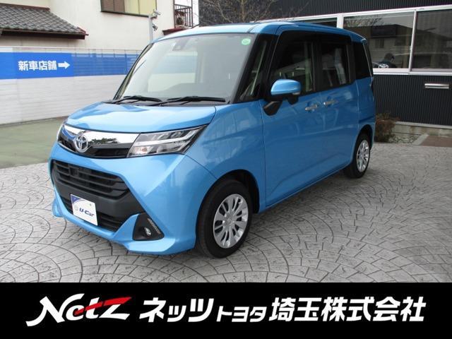トヨタ G S 純正SDナビ フルセグ バックカメラ ETC 新品タイヤ