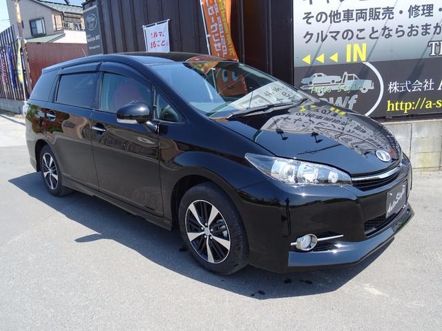 トヨタ 1.8Sモノトーン 特別仕様車