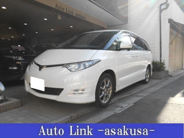 「トヨタ」「エスティマ」「ミニバン・ワンボックス」「東京都」の中古車
