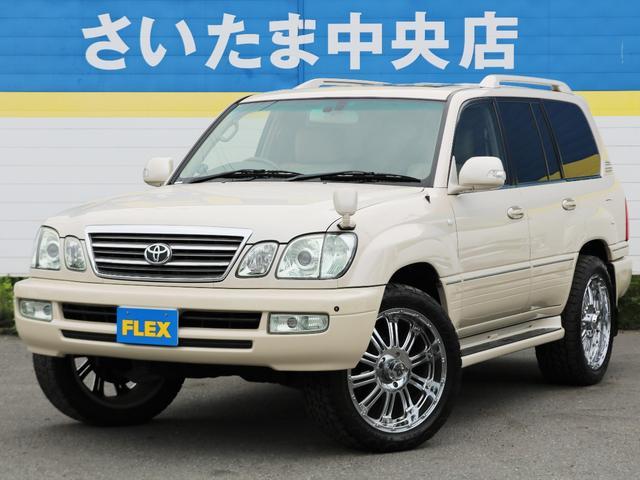 トヨタ 買取直販 マークレビンソン&サイドエアバッグ付き 地デジ対応