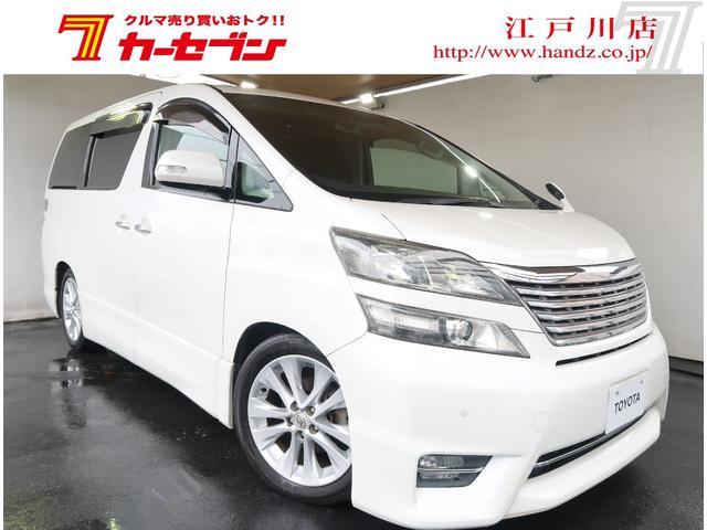 トヨタ 2.4Z プラチナムセレクション 純正HDDナビ地デジBカメ
