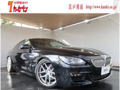 BMW650iクーペ Mスポーツパッケージ ナビ SR レザー