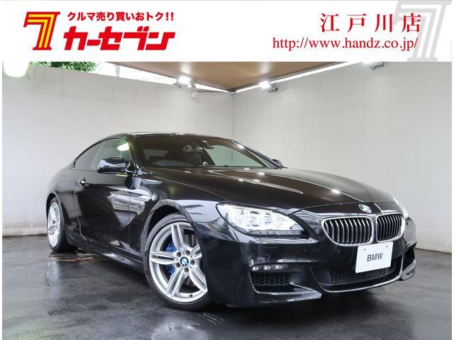BMW 6シリーズ 640iクーペ MスポーツPKG ガラスルーフ 純正HDD