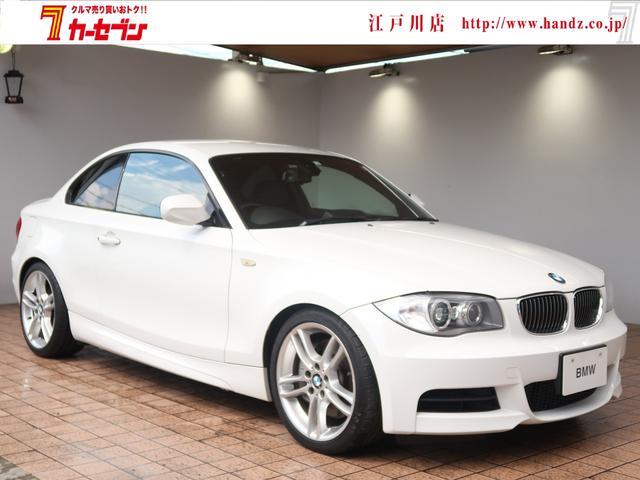BMW 1シリーズ 135i Mスポーツ 純正HDDナビ パワーシート シートメモリー 純正18AW 本革シート スマートキー プッシュスタート HID パドルシフト ステアスイッチ CD DVD AUX ラジオ パワステ