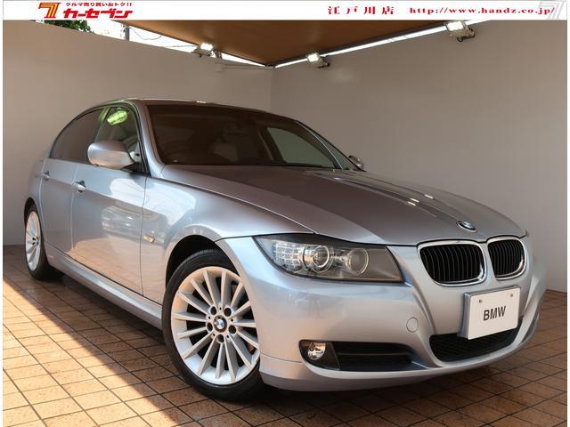 BMW 3シリーズ 320i 純正HDDナビ ETC DVD 純正17AW プッシュスタート 前席パワーシート フォグ ステアスイッチ 社外レーダー パワーステアリング パワーウィンドウ ダブルエアバック HID