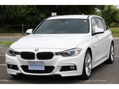 BMW320iツーリング Mスポーツ パワーゲート 純正ナビ