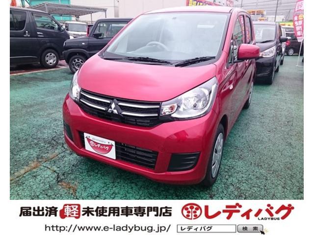 三菱 E 届出済未使用車 ベンチシート 衝突安全ボディ