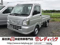 NT100クリッパートラックDX 届出済未使用車 マニュアル5速 軽トラック パワステ