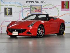フェラーリ カリフォルニアTOP総額831万 ハンドリングスペチアーレ 2トーン