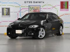 BMW523dザ・ピーク 限定車 ACC レザー 1オーナー D車