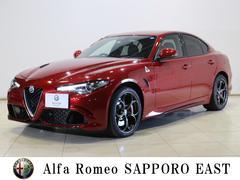 アルファロメオ ジュリアクアドリフォリオ OPボディカラー ハーマン/カードン D車