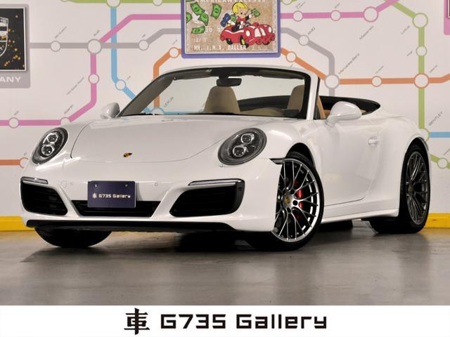 911カレラカブリオレ(ポルシェ)911カレラ4S カブリオレ 中古車画像